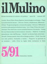 Copertina del fascicolo dell'articolo Homo Faber, Homo Sapiens: la tecnologia e lo sviluppo