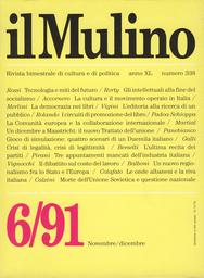 Copertina del fascicolo dell'articolo I circuiti di promozione del libro. Nuove razionalità e nuove alleanze