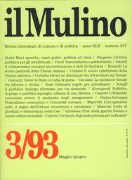 Copertina del fascicolo dell'articolo L'occupazione sotto il segno dell'Unione economica e monetaria: squilibri e soluzioni