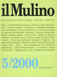 Copertina del fascicolo dell'articolo Le cattedrali del consumo