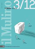 cover del fascicolo, Fascicolo arretrato n.3/2012 (maggio-giugno)